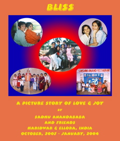Bookcover-Mishra family